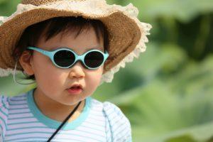 Cool kid shades
